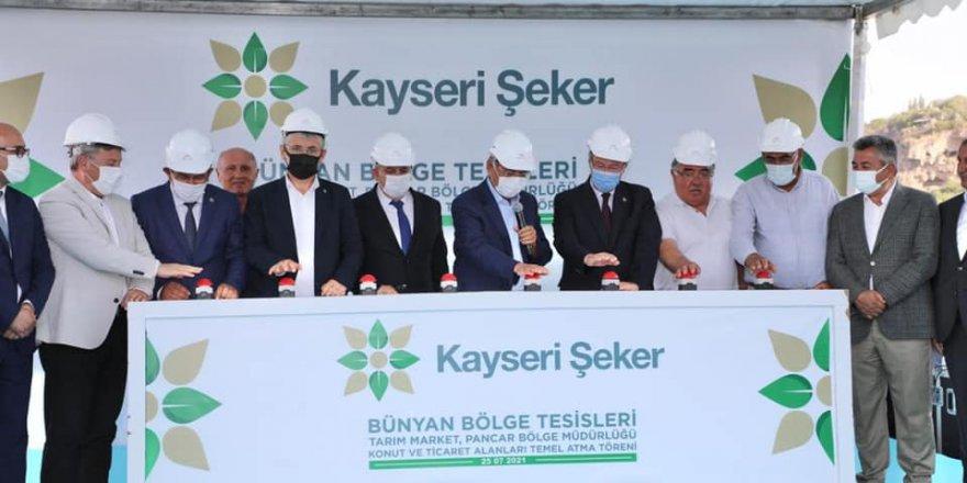 Kayseri Şeker'den 10 milyon liralık yatırım