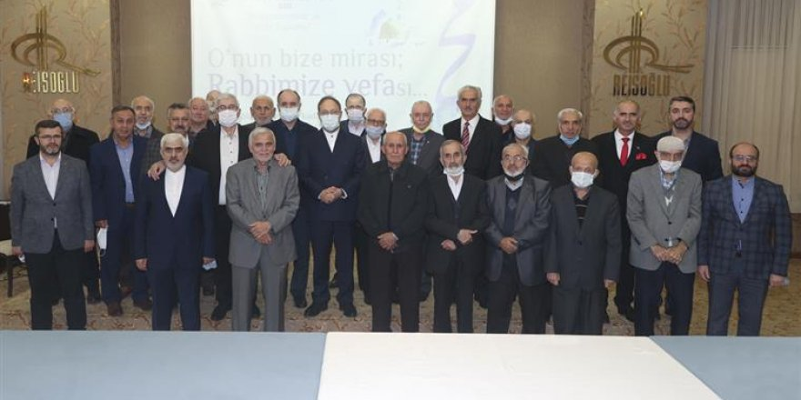 Diyanet İsleri Başkanı Erbaş, Sakarya'da Vefa Programı'na katıldı